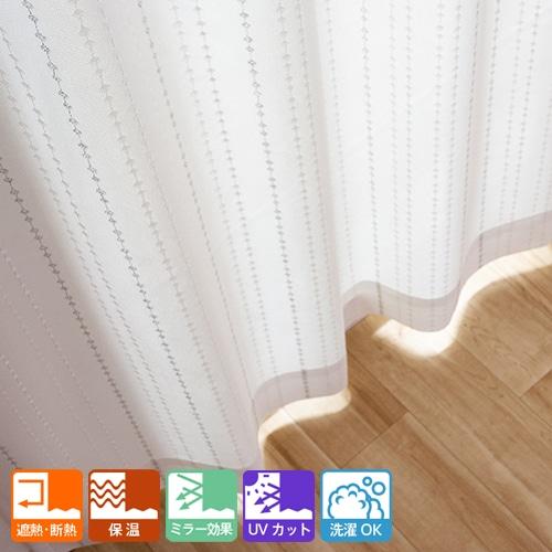 光り輝くドット柄が連続したシンプルなデザインの省エネミラーレースカーテン「カイユ」(ホワイト)