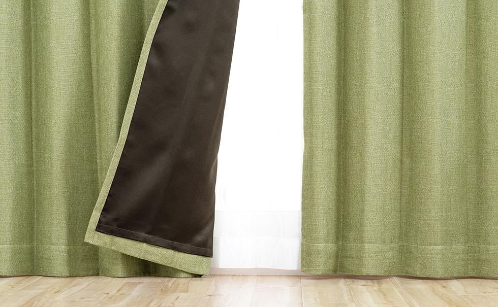 裏地付きカーテン