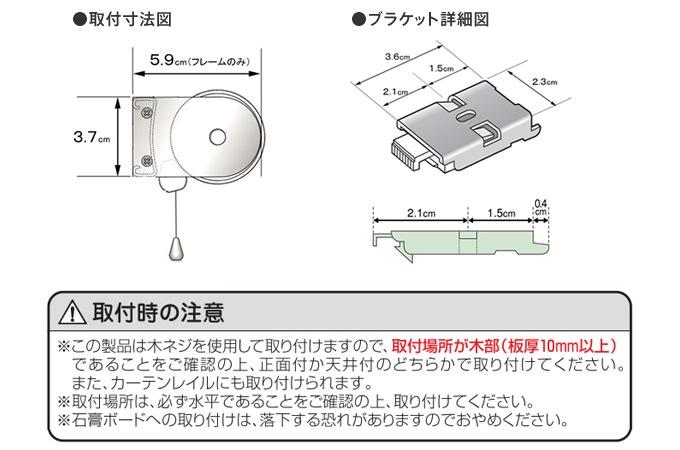 取付寸法図/ブラケット詳細図
