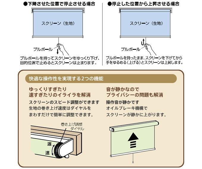 下降させた位置で停止させる場合/停止した位置から上昇させる場合