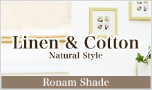 Linen & Cotton Natural Style Roman Shade