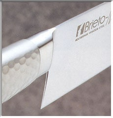 Brieto(ブライト)M11PRO 包丁シリーズ