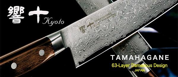 TAMAHAGANE「響十(Kyoto)」包丁シリーズ