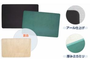 カード式黒板 (黒色/緑色)