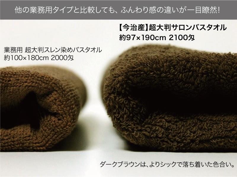 他商品と比較しても毛足の長さとボリュームの違いが一目瞭然
