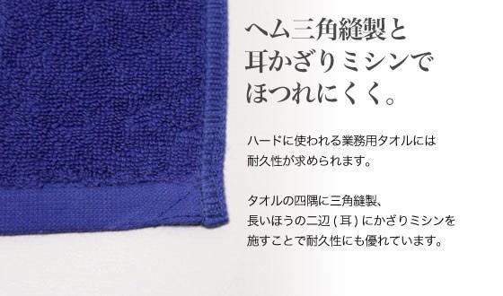 ヘム三角縫製と耳かざりミシンでほつれにくく。