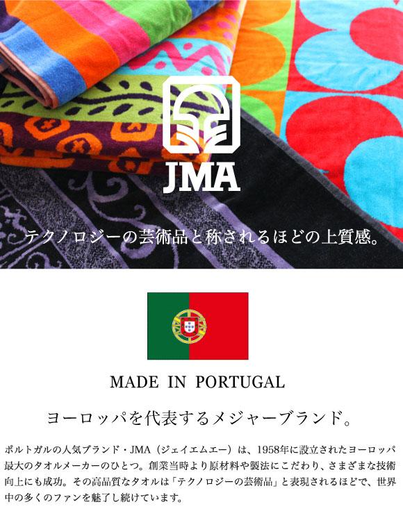 JMA テクノロジーの芸術品と称される上質感。ヨーロッパを代表するメジャーブランド。