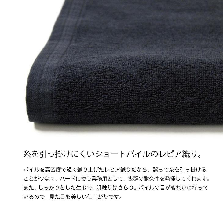 ショートパイルで耐久性に優れたレピア織り。
