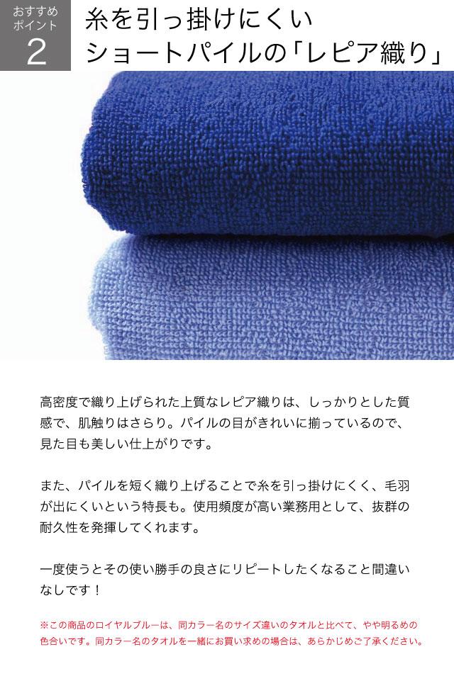 引っかかりにくいレピア織り