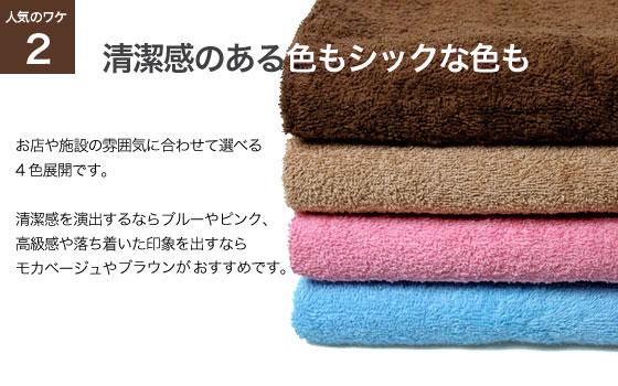 人気のワケ2 清潔感のある色もシックな色も