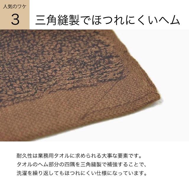 人気のワケ3 三角縫製でほつれにくいヘム仕様