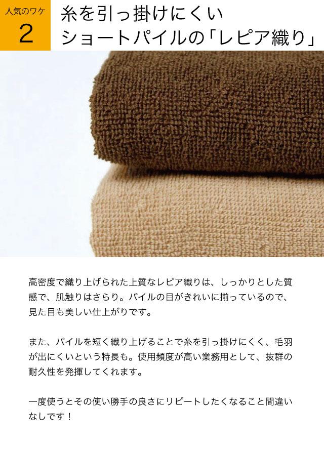 <おすすめの理由2>引っかかりにくく、美しい「レピア織り」