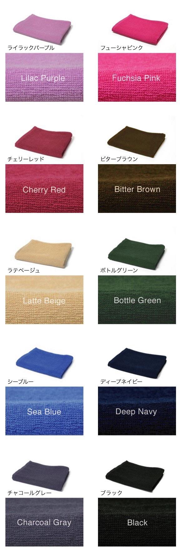 10 color