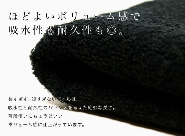 ほどよいボリューム感で吸水性も耐久性も◎の今治タオル。
