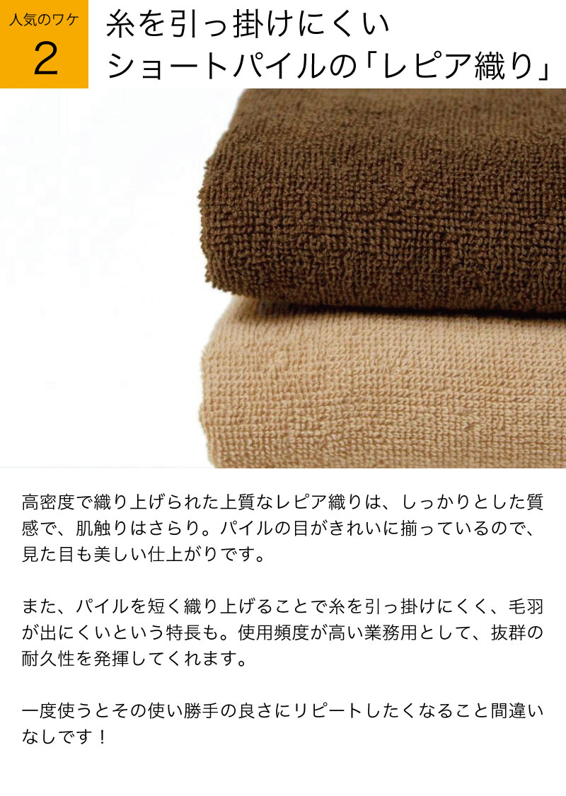 <人気のワケ2>引っかかりにくく、美しい「レピア織り」