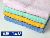 【画像】高級スレン染め 大判バスタオル(淡色)