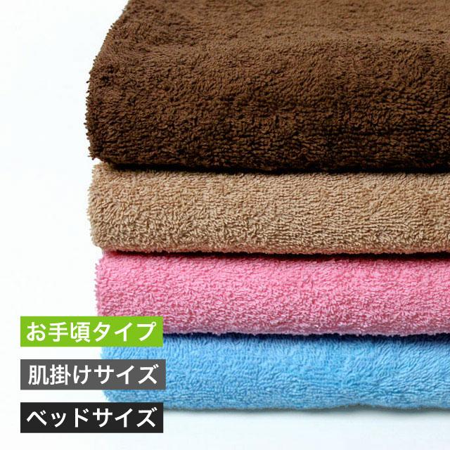 【画像】超大判カラーバスタオル
