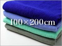 100×180cm