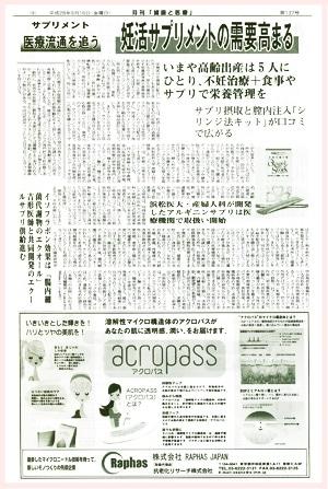 news2016_1014