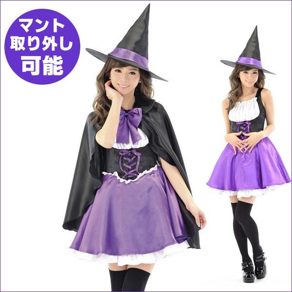 魔女 コスプレ 大人 ハロウィン かわいい コスチューム 大人 ウィッチ 衣装 女性 魔女 仮装 ウィッチレディ ベリー