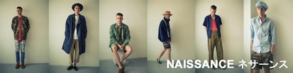 NAISSANCE ネサーンス - ALLEY 通販
