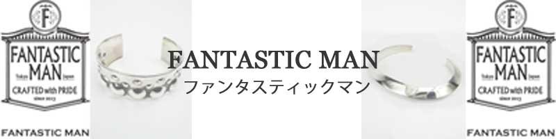FANTASTIC MAN �ե����ƥ��å��ޥ� - ALLEY ����