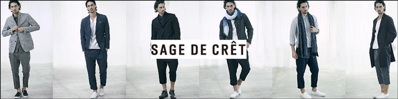 SAGE DE CRET ��������ǥ��� - ALLEY ����