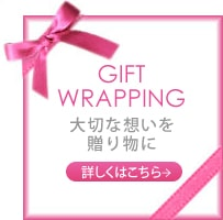 GIFT WRAPPING ラッピング承ります。