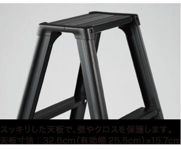 脚軽ブラック、商品詳細1 すっきりした天板