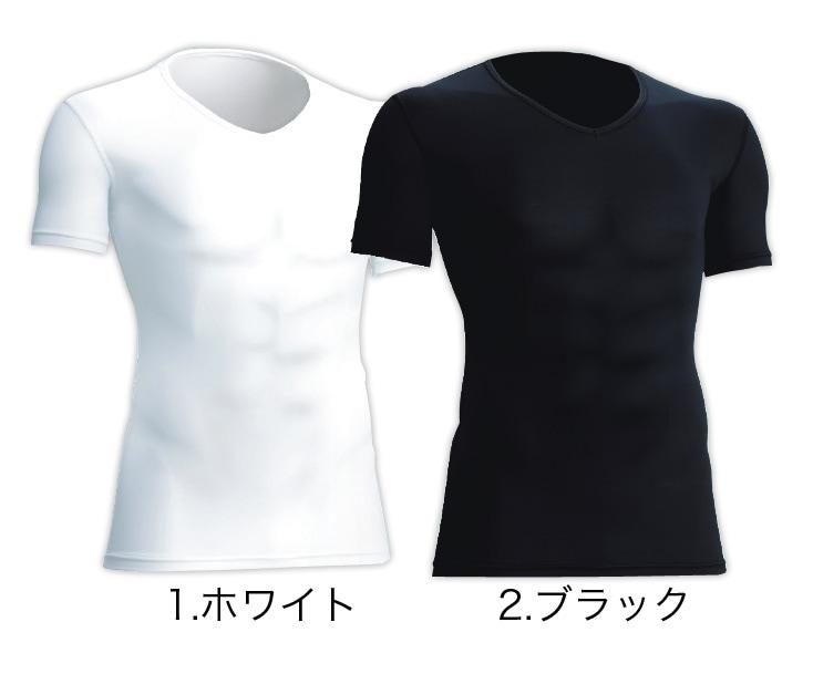 適圧半袖Vネックシャツ、ホワイト、ブラック