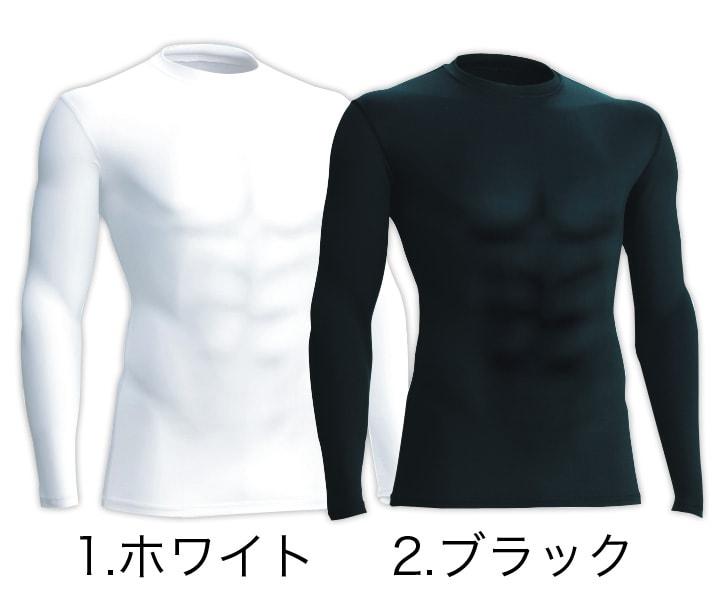 適圧長袖Tシャツ、ホワイト、ブラック