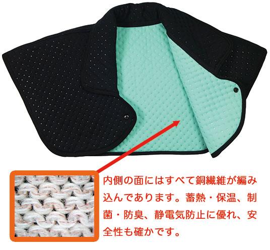 銅繊維靴下「足もとはいつも青春!」シリーズ、銅繊維リラックス肩当て、商品詳細2