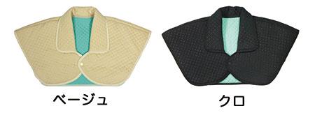 銅繊維靴下「足もとはいつも青春!」シリーズ、銅繊維リラックス肩当て、カラーバリエーション