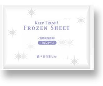 家庭用極寒保冷剤-18℃