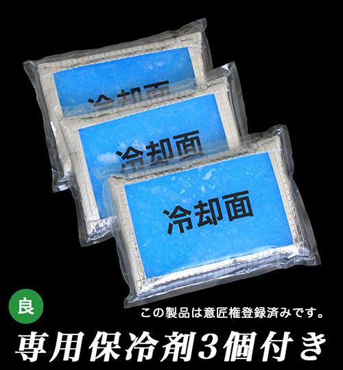 ハードタイプ保冷剤
