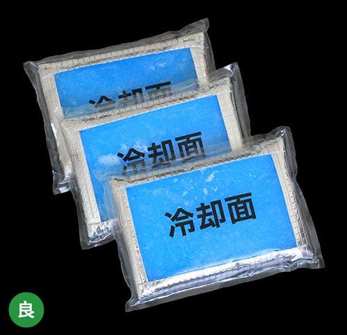 V2保冷剤