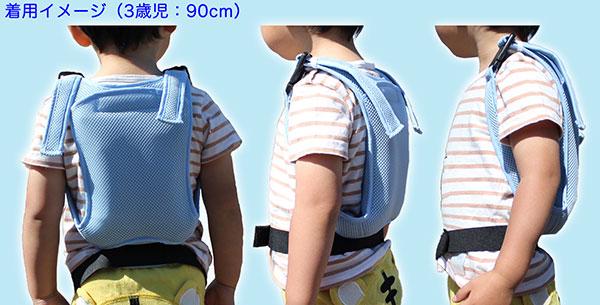 3歳児の着用例