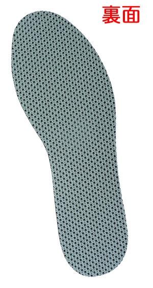 銅繊維靴下「足もとはいつも青春!」シリーズ、銅繊維中敷き(インソール)裏面