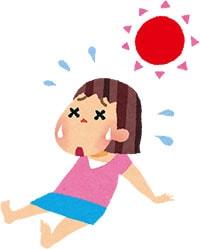 子供の熱中症予防イラスト