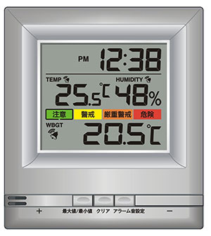 熱中症温度計