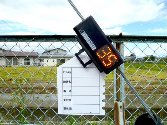 デジタル支線角度計