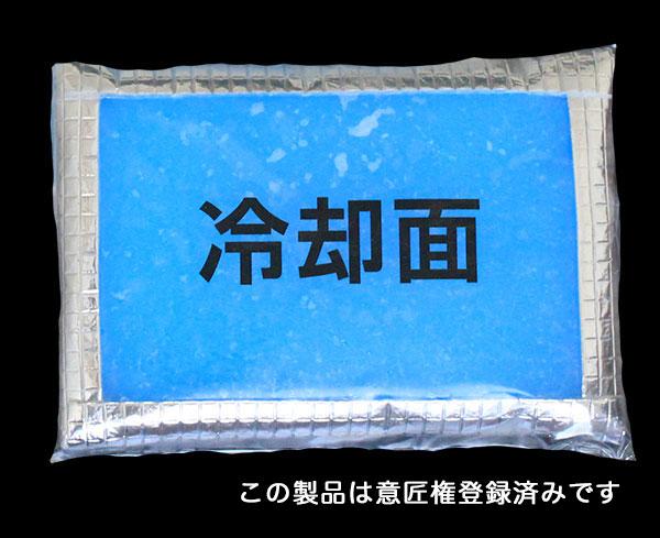 タウンクール保冷剤 ハード保冷剤