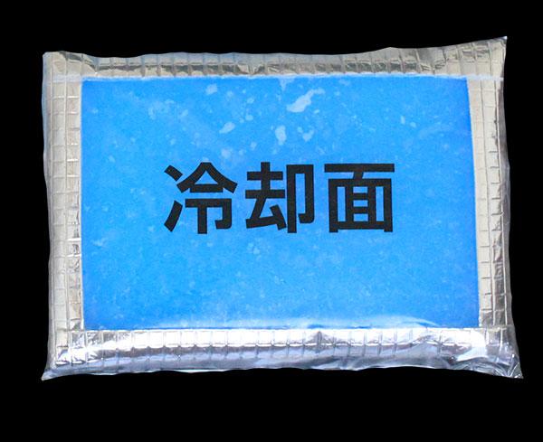 タウンクール保冷剤 2012バージョン保冷剤