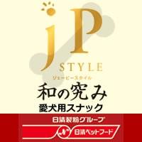 jpスタイル愛犬用スナック