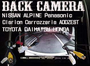 backcamera