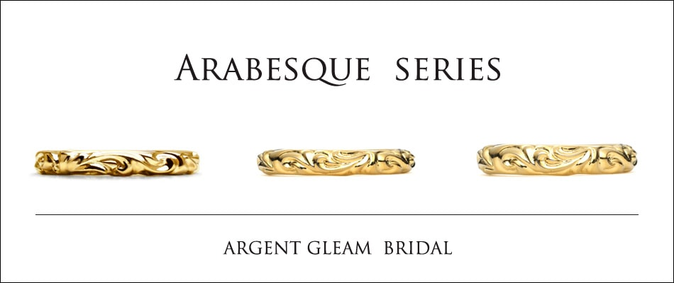 Arabesque Series