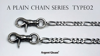 A Plain Chain Series Type02