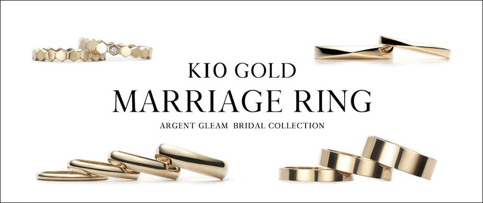 K10 GOLD MARRIAGE RING
