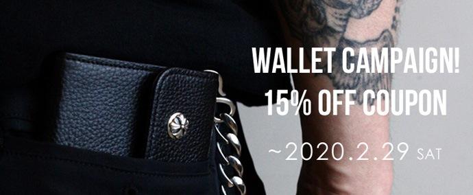 wallet_campaign