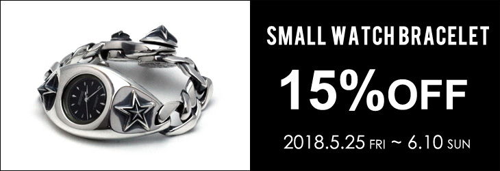 Small Watch Bracelet 15%OFFキャンペーン!
